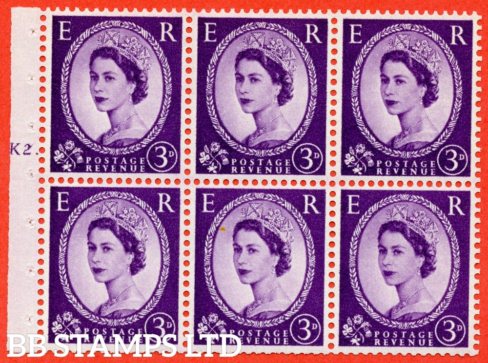 "SG. 545. SB90. 3d Deep Lilac. A fine mounted mint cylinder "" K2  dot "" booklet pane of 6. Perf type (Ieb) with TRIMMED PERFS. Rough edge."
