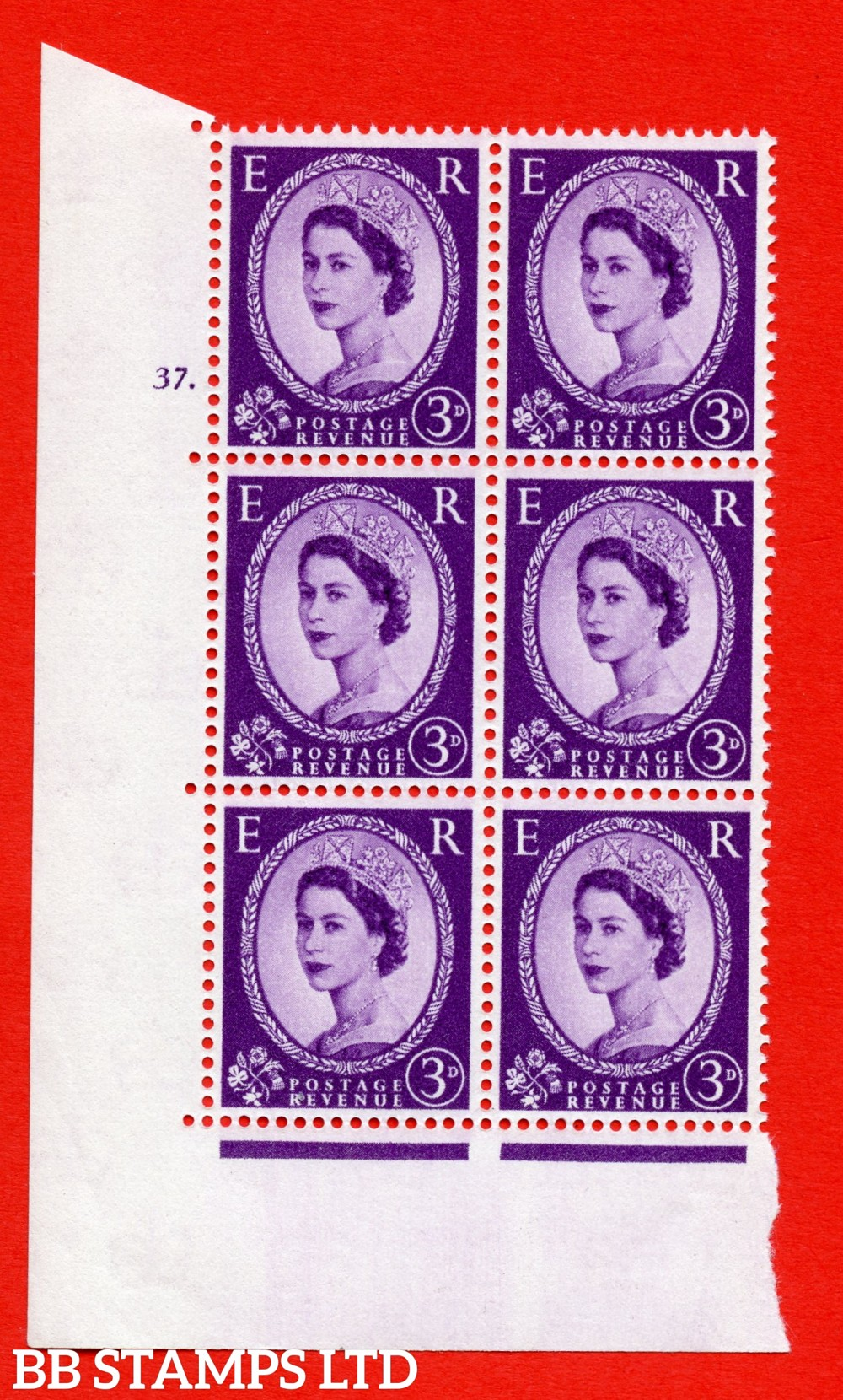 "SG. 575. S70. 3d Deep lilac.Type I. A superb UNMOUNTED MINT "" cylinder 37 dot "" control block of 6 with perf type A E/I. CREAM paper."