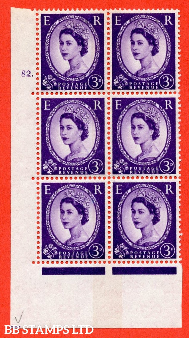 "SG.615c/615ca. S78/a. 3d Deep lilac. A superb UNMOUNTED MINT "" cylinder 82 dot "" control block of 6 with perf type A (E/I). violet Phosphor 8mm Band."