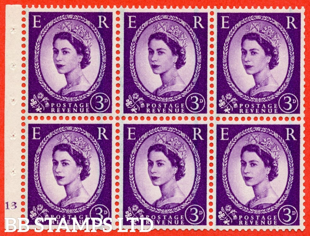 "SG. 592. SB97. 3d Deep Lilac. A fine UNMOUNTED MINT cylinder "" K13 no dot "" booklet pane of 6. Perf type (I) with GOOD PERFS. Smooth edge."