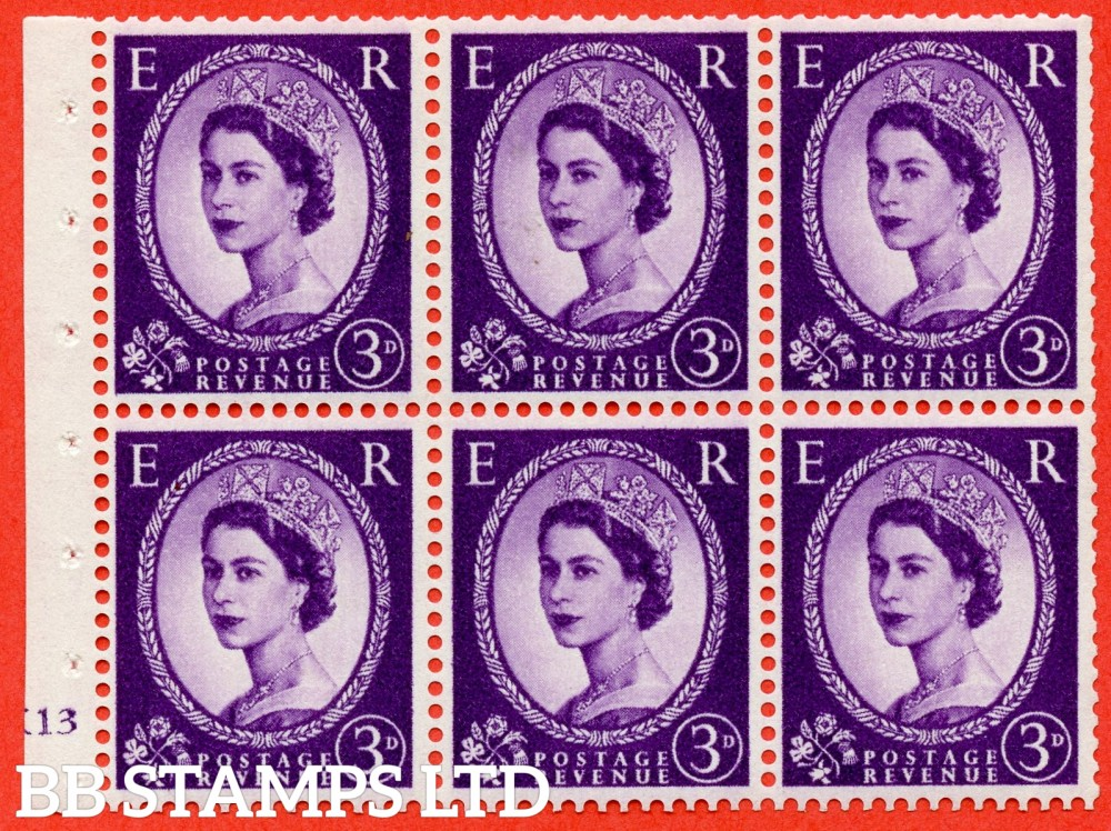 "SG. 575. SB92. 3d Deep Lilac. A fine mounted mint cylinder "" K13 no dot "" booklet pane of 6. Perf type (I) with TRIMMED PERFS. Smooth edge. Cream paper."