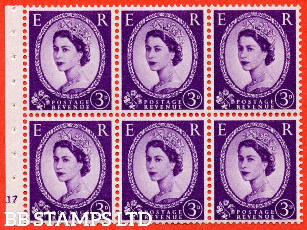 "SG. 575. SB92. 3d Deep Lilac. A fine mounted mint cylinder "" K17 no dot "" booklet pane of 6. Perf type (I) with TRIMMED PERFS. Smooth edge. Cream paper."