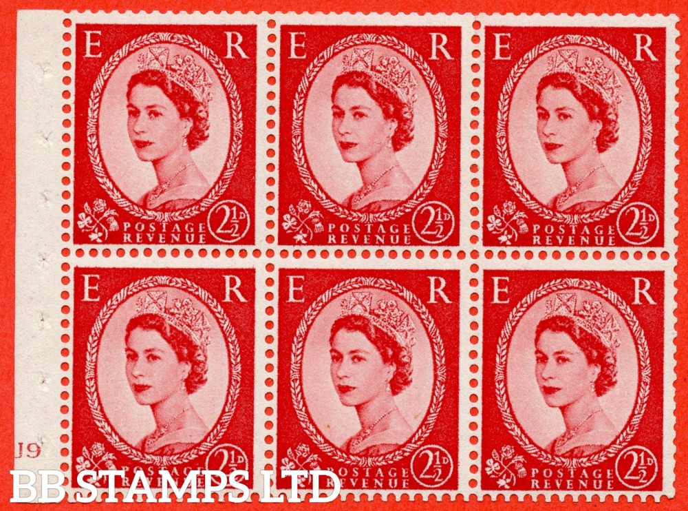 "SG. 544b. SB81. 2½d carmine - red. A fine UNMOUNTED MINT "" J9 no dot "" booklet pane of 6. Perf type (I) with TRIMMED PERFS. Smooth edge."