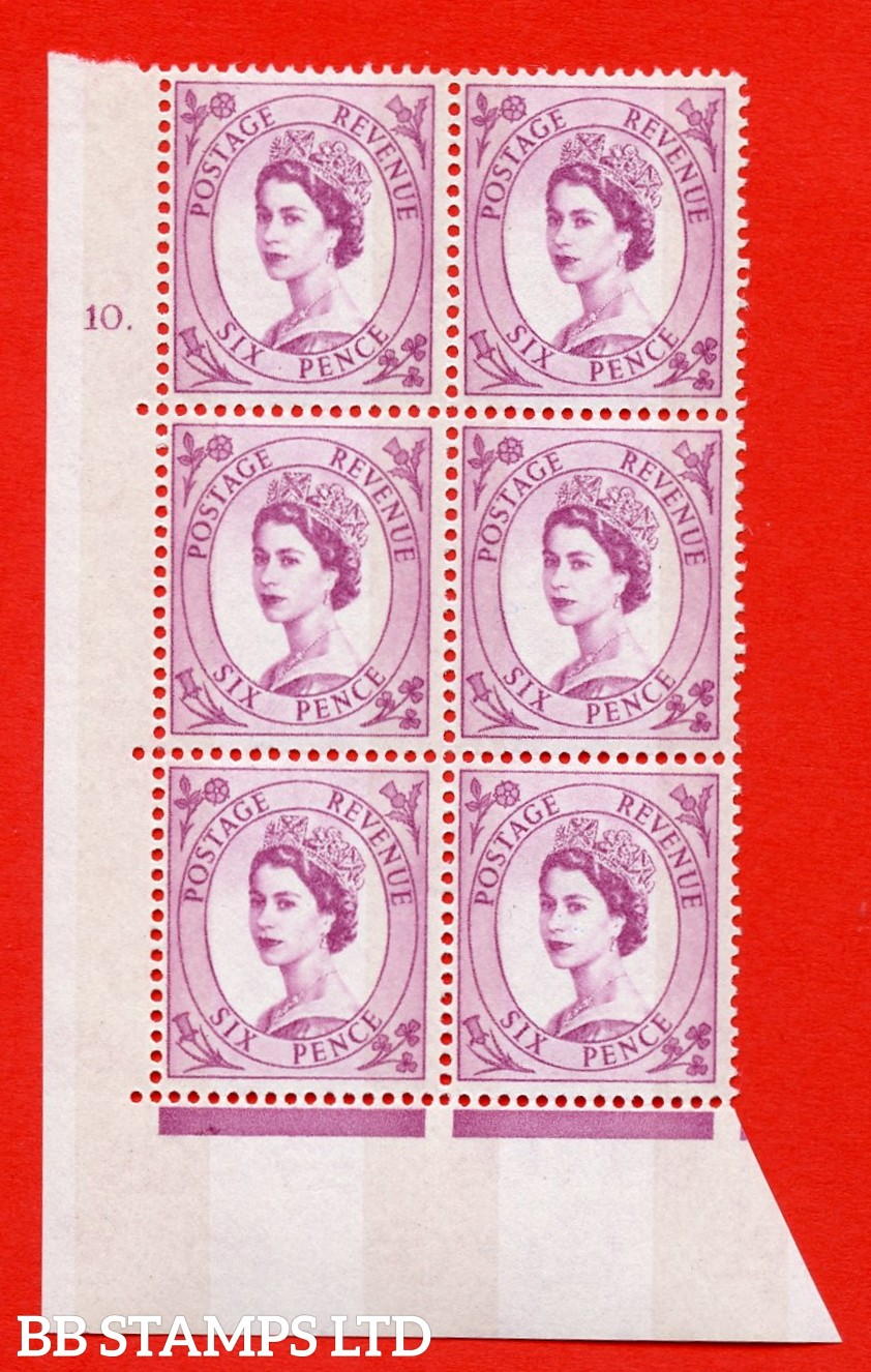"SG.617. S117. 6d Deep Claret. A superb UNMOUNTED MINT "" cylinder 10 dot "" control block of 6 with perf type A (I/E). violet Phosphor 9½mm Band. A Scarce and under catalogued cylinder."