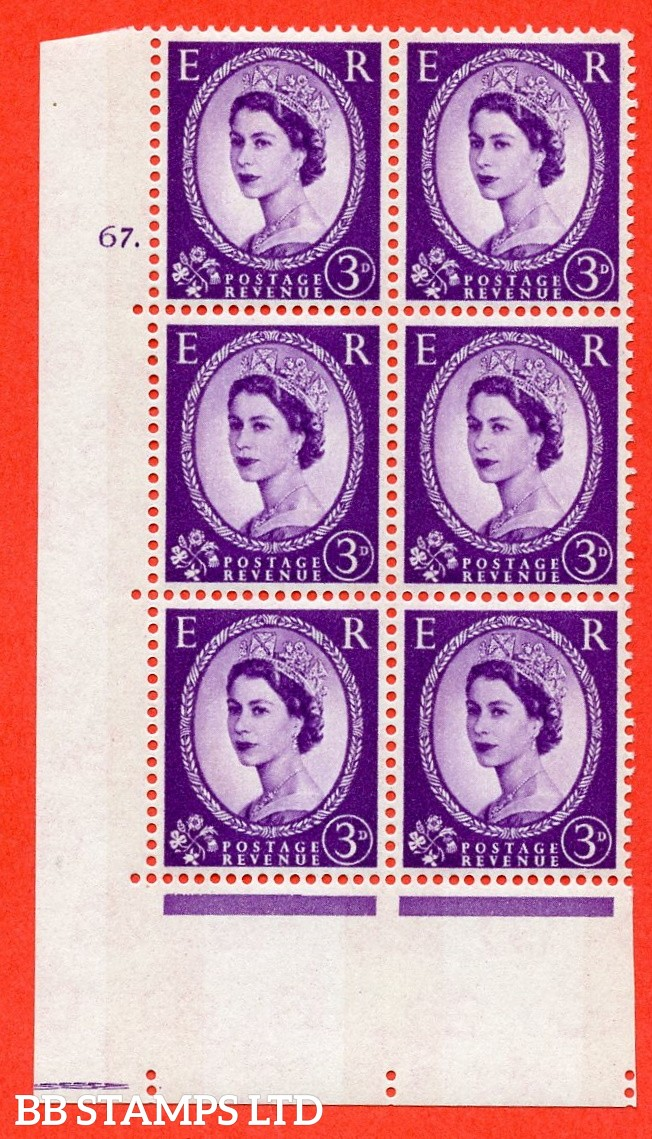 "SG.615. S76. 3d Deep Lilac. A superb UNMOUNTED MINT "" cylinder 67 dot "" control block of 6 with perf type A (E/I). Blue Phosphor White paper"