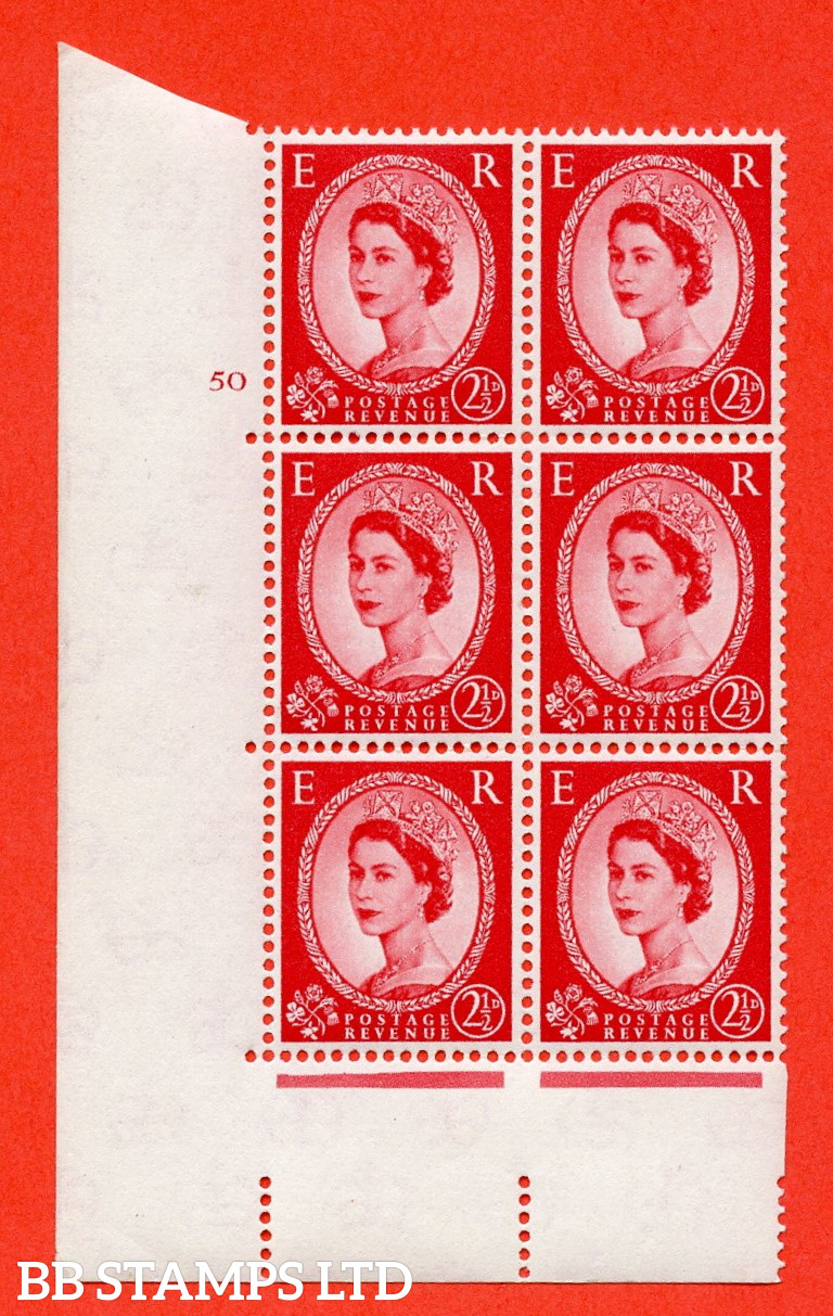 """SG. 574. S55. 2½d Carmine - red.Type II. A superb UNMOUNTED MINT """" cylinder 50 no dot """" control block of 6 with perf type A E/I. CREAM paper."""