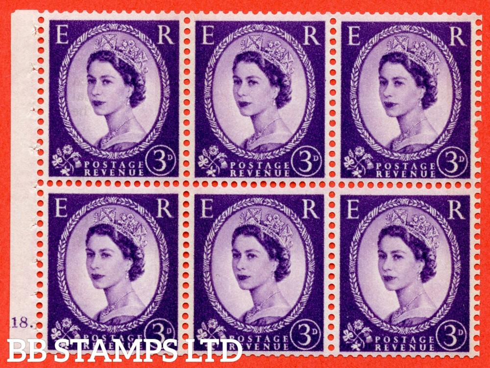 "SG. 615. SB103. 3d Deep Lilac. A fine mounted mint cylinder "" K18 dot "" booklet pane of 6. Perf type (Iet) with TRIMMED PERFS. Smooth edge. White Paper."