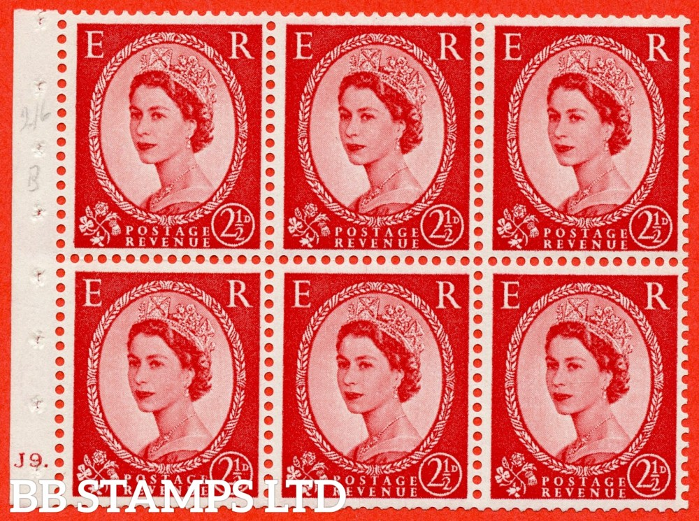 "SG. 574. SB82. 2½d Carmine Red Type II. A fine mounted mint cylinder "" J9 dot "" booklet pane of 6. Perf type (Ieb) with TRIMMED PERFS. Smooth edge. Cream paper."