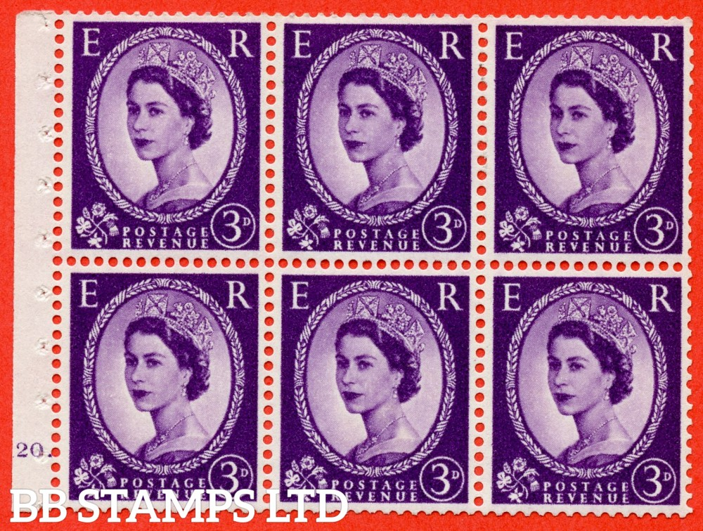 "SG. 575. SB92. 3d Deep Lilac. A fine mounted mint cylinder "" K20 dot "" booklet pane of 6. Perf type (Iet) with TRIMMED PERFS. Smooth edge. Cream paper."
