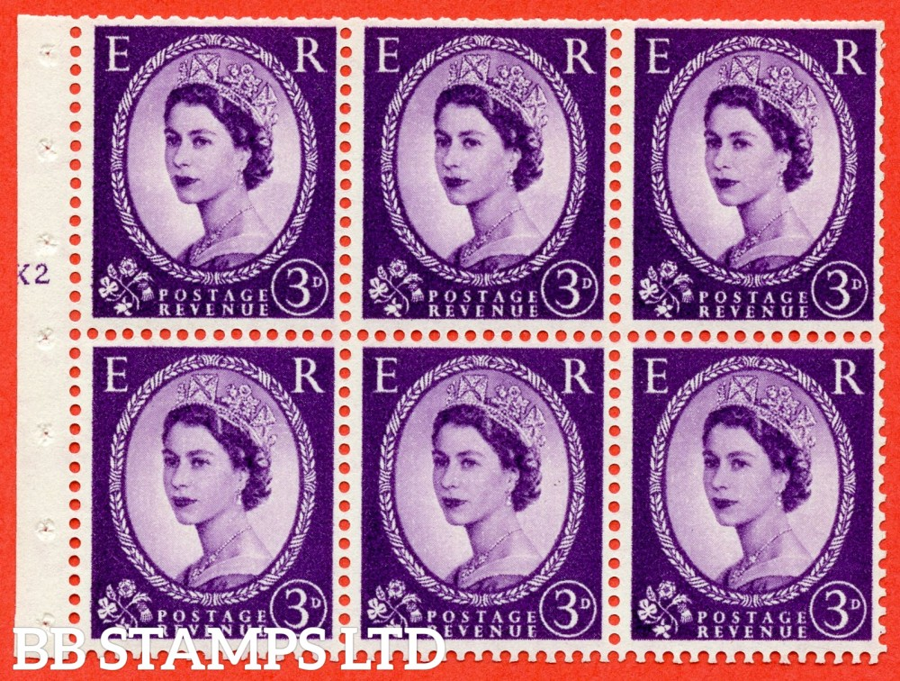 "SG. 545. SB90. 3d Deep Lilac. A fine mounted mint cylinder "" K2 T no dot "" booklet pane of 6. Perf type (I) with TRIMMED PERFS. Rough edge."
