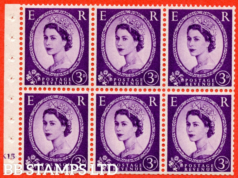 "SG. 575. SB93. 3d Deep Lilac. A fine UNMOUNTED MINT cylinder "" K15 no dot "" booklet pane of 6. Perf type (I) with GOOD PERFS. Smooth edge. White paper."