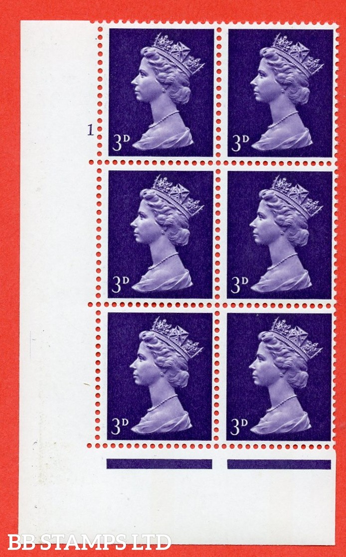 "SG. 729. U9 . 3d Violet  A superb UNMOUNTED MINT "" cylinder 1 no dot "" control block of 6 with perf type A E/I. PVA gum. Head A."