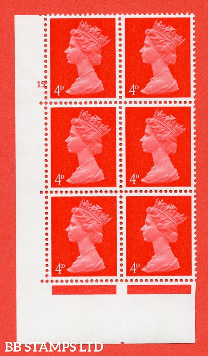 "SG. 733. U14. 4d bright vermilion  A superb UNMOUNTED MINT "" cylinder 15 dot "" control block of 6 with perf type A E/I. PVA gum. Head A."