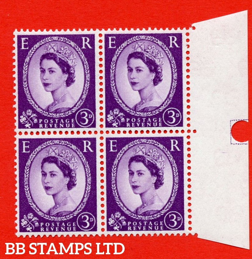 "SG. 575. S71f. 3d Deep Lilac. A superb UNMOUNTED MINT example. Right marginal block of 4. White paper. With a flaw on ""E"" ERROR. R.14/11 variety."
