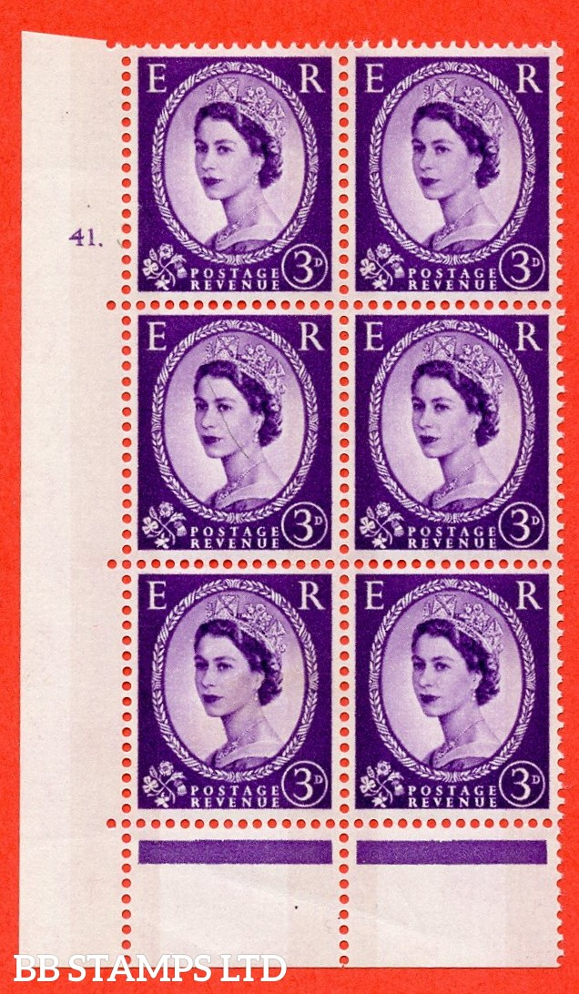 "SG. 615. S74. 3d Deep lilac. A superb UNMOUNTED MINT "" cylinder 41 dot "" control block of 6 with perf type C (E/P). Green Phosphor."