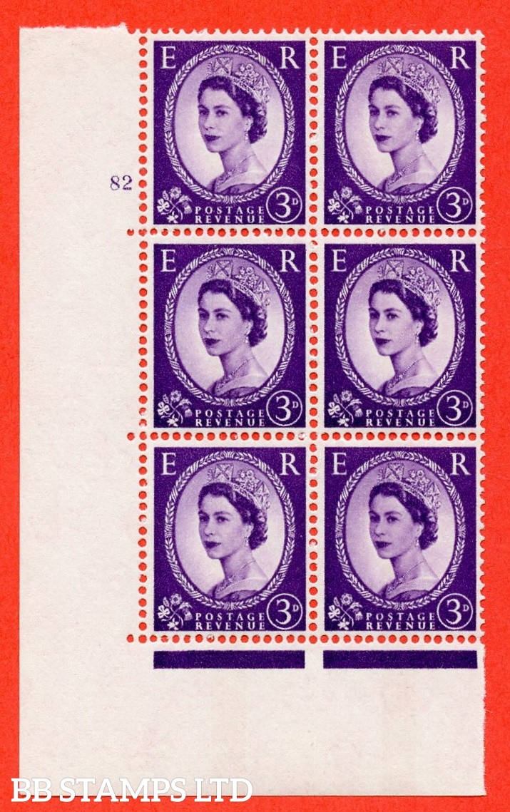 "SG.615ce. S79. 3d Deep Lilac. A fine mounted mint "" cylinder 82 no dot "" control block of 6 with perf type A (E/I). violet Phosphor 9½mm Band."