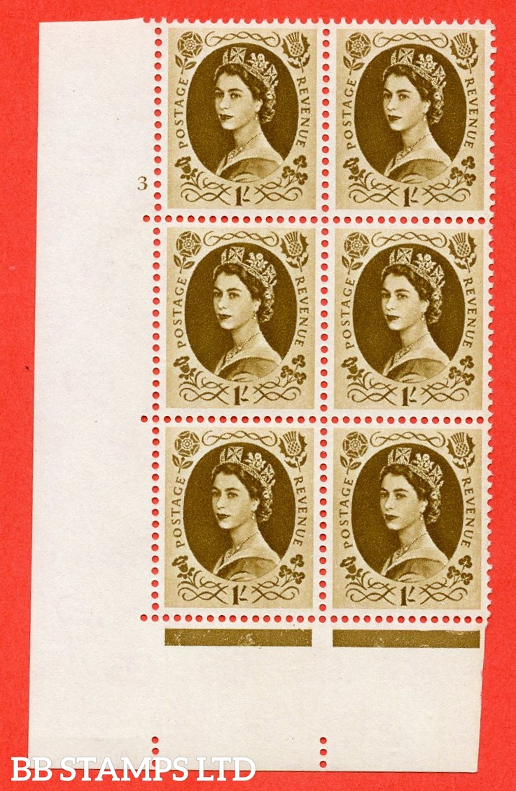 "SG. 584. S139. 1s Bistre-brown. A superb UNMOUNTED MINT "" cylinder 3 no dot "" control block of 6 with perf type A E/I. WHITE paper."