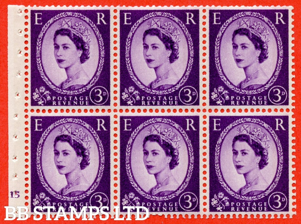 "SG. 615. SB99. 3d Deep Lilac. A fine UNMOUNTED MINT cylinder "" K15 no dot "" booklet pane of 6. Perf type (I) with GOOD PERFS. Smooth edge. Cream Paper."