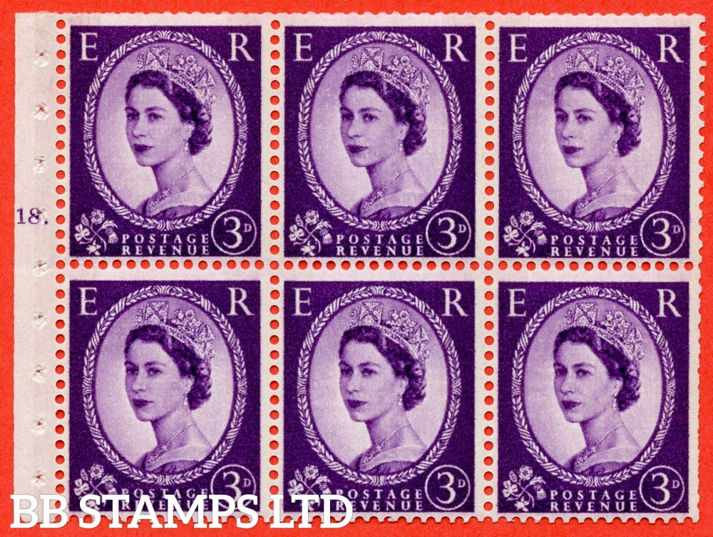"SG. 615. SB99. 3d Deep Lilac. A fine UNMOUNTED MINT cylinder "" K18 T dot "" booklet pane of 6. Perf type (Ieb) with TRIMMED PERFS. Smooth edge. Cream Paper."