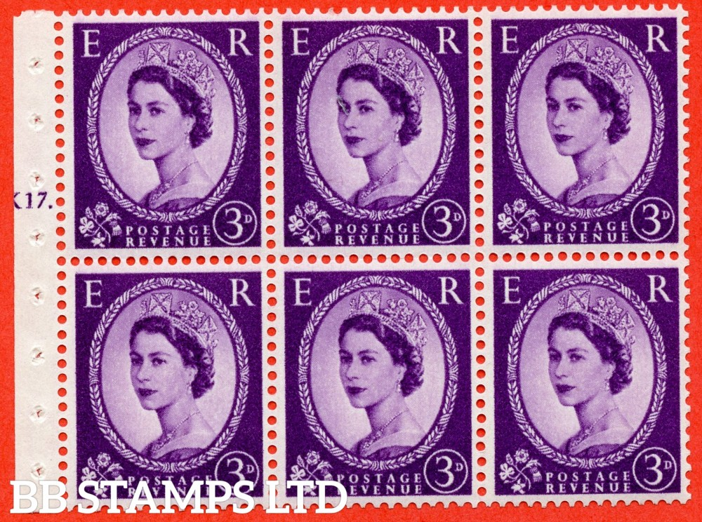 "SG. 575. SB92. 3d Deep Lilac. A fine mounted mint cylinder "" K17 T dot "" booklet pane of 6. Perf type (Iet) with GOOD PERFS. Smooth edge. Cream paper."