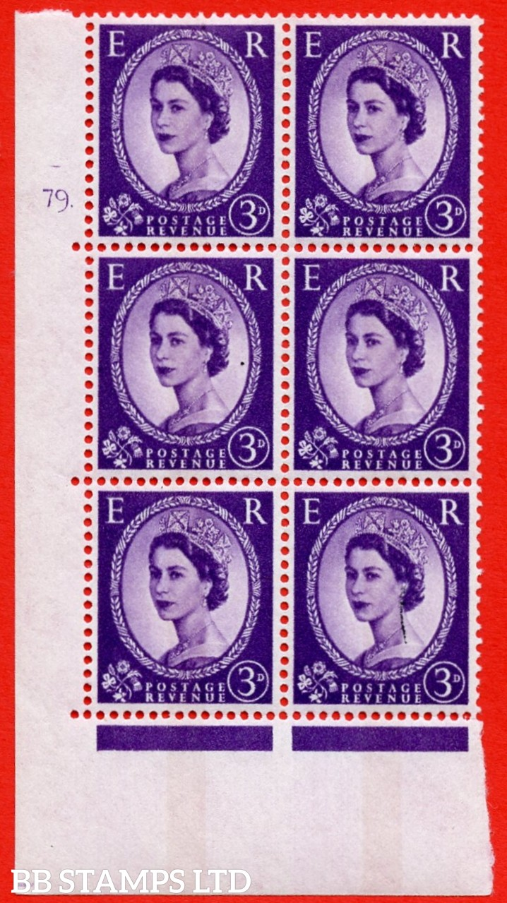 """SG.615ce. S79. 3d Deep Lilac. A superb UNMOUNTED MINT """" cylinder 79 dot """" control block of 6 with perf type A (E/I). violet Phosphor 9½mm Band."""