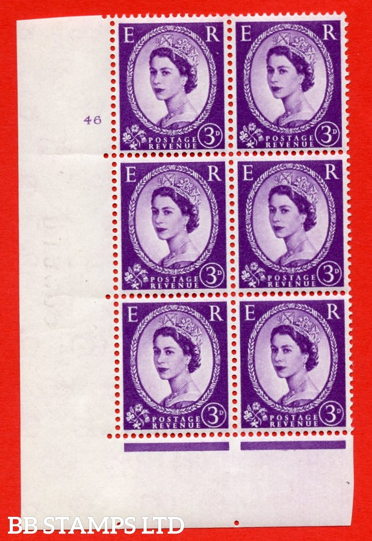"SG. 575. S70. 3d Deep lilac.Type I. A superb UNMOUNTED MINT "" cylinder 46 no dot "" control block of 6 with perf type A E/I. CREAM paper."
