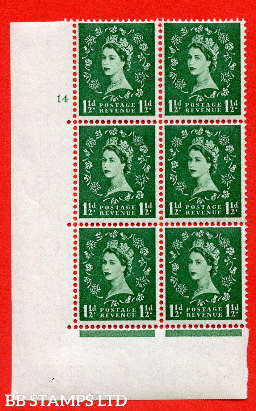"SG. 542. S26. 1½d. Green. A superb UNMOUNTED MINT "" cylinder 14 no dot "" control block of 6 with perf type A E/I"