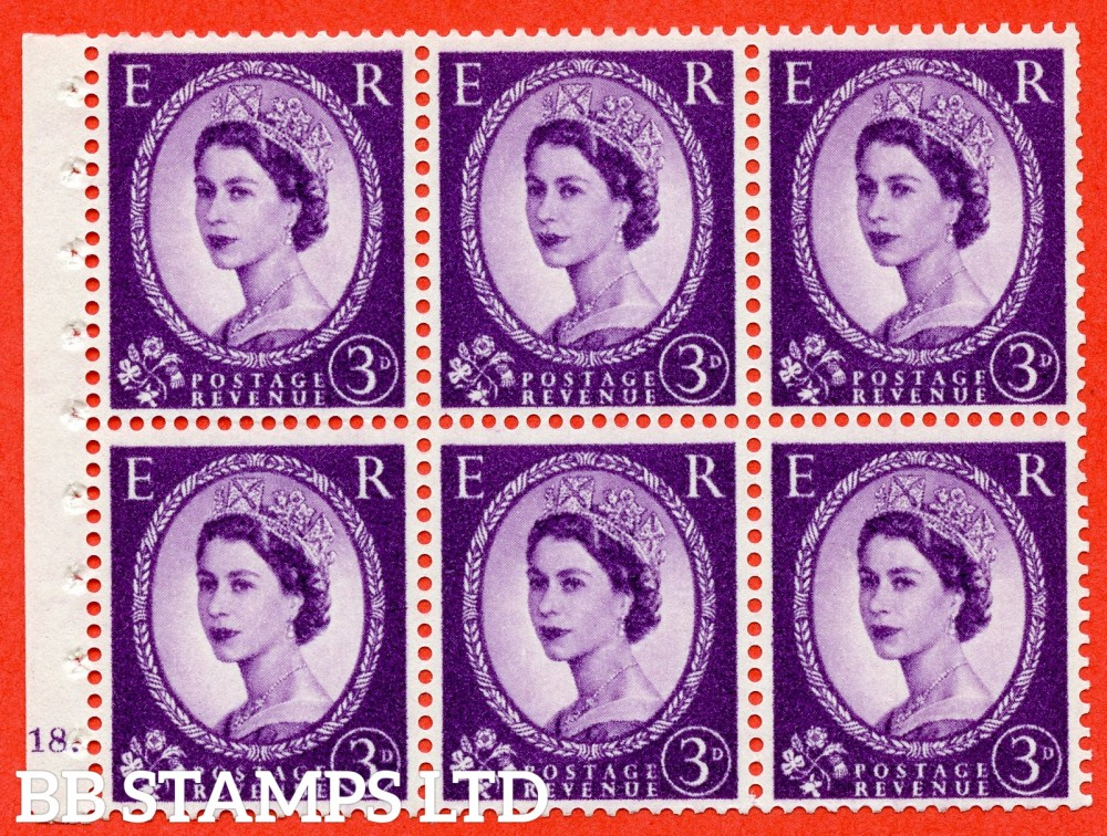 "SG. 575. SB93. 3d Deep Lilac. A fine UNMOUNTD MINT cylinder "" K18 dot "" booklet pane of 6. Perf type (Ieb) with GOOD PERFS. Smooth edge. White paper."