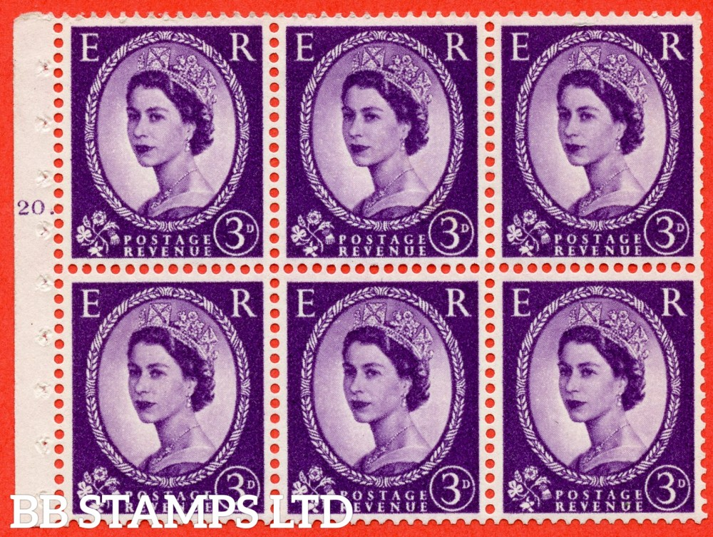 "SG. 575. SB92. 3d Deep Lilac. A fine mounted mint cylinder "" K20 T dot "" booklet pane of 6. Perf type (Iet) with TRIMMED PERFS. Smooth edge. Cream paper."