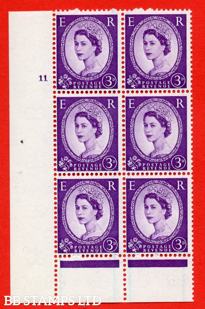 """SG. 592. S72. 3d Deep lilac. A superb UNMOUNTED MINT"""" cylinder 11 no dot """" control block of 6 with perf type B (I/P)."""
