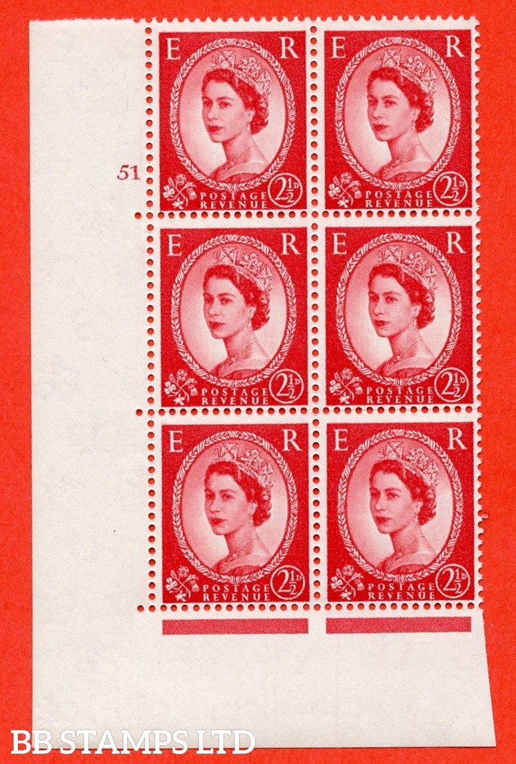 """SG. 574. S55. 2½d Carmine - red.Type II. A superb UNMOUNTED MINT """" cylinder 51 no dot """" control block of 6 with perf type A E/I. CREAM paper."""