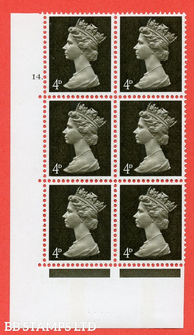 """SG. 732. U13. 4d deep olive brown A superb UNMOUNTED MINT """" cylinder 14 dot """" control block of 6 with perf type A E/I. PVA gum. Head B."""