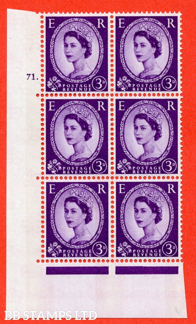 "SG.615. S76. 3d Deep Lilac. A superb UNMOUNTED MINT "" cylinder 71 dot "" control block of 6 with perf type A (E/I). Blue Phosphor White paper"