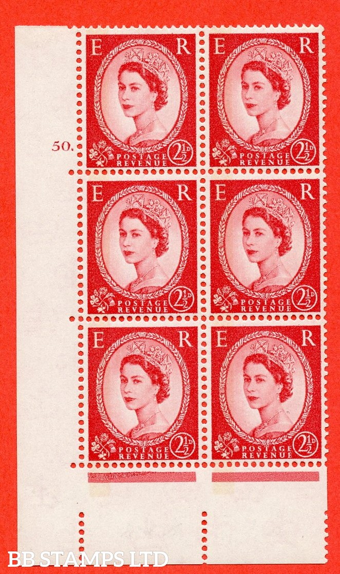 "SG.614a. S63. 2½d Carmine red. Letterpress A superb UNMOUNTED MINT "" cylinder 50 dot "" control block of 6 with perf type A (E/I). Blue Phosphor Cream paper."