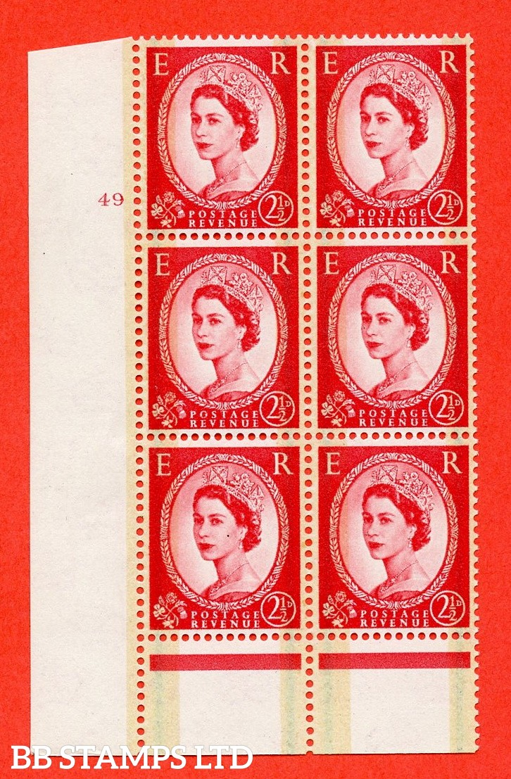 """SG. 606. S60. 2½d Carmine - red. A superb UNMOUNTED MINT """" cylinder 49 no dot """" control block of 6 with perf type B I/P."""