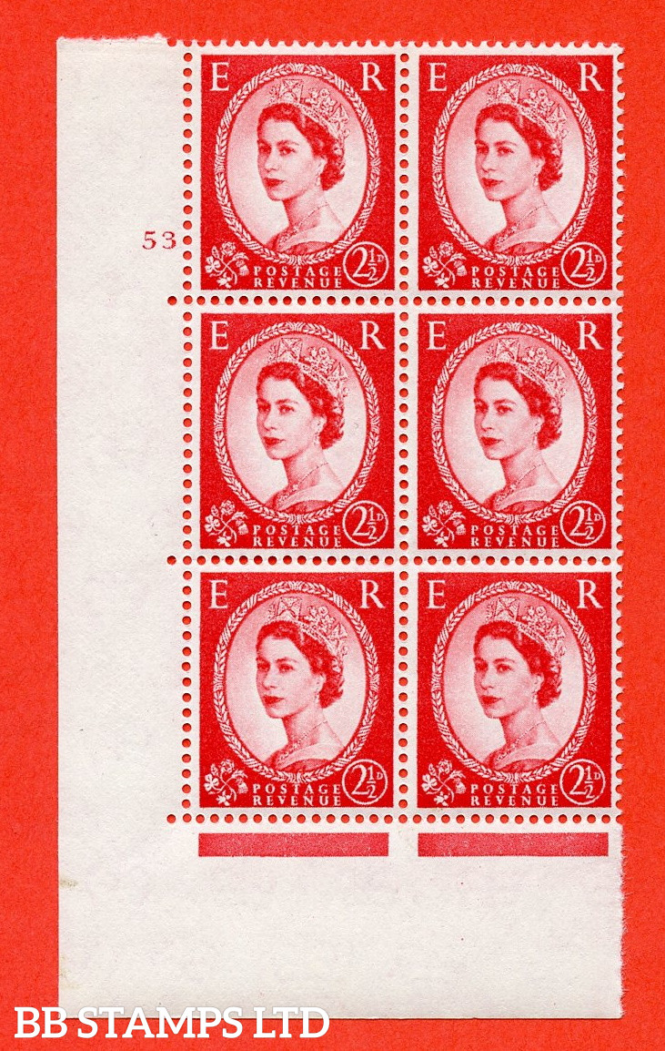 """SG. 574. S57. 2½d Carmine - red.Type II. A superb UNMOUNTED MINT """" cylinder 53 no dot """" control block of 6 with perf type A E/I. WHITE paper."""