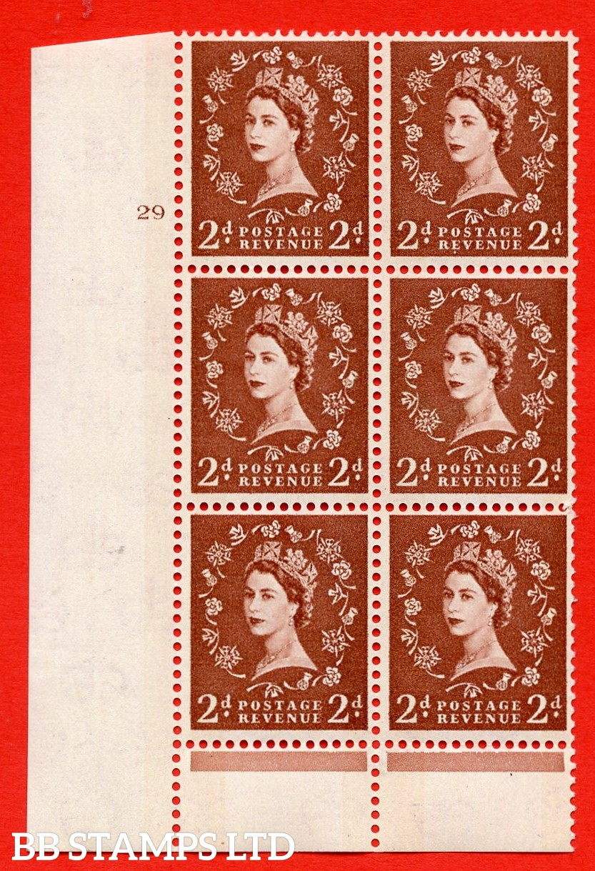 """SG.613a. S46d. 2d Light red brown. Photo. A superb UNMOUNTED MINT """" cylinder 29 no dot """" control block of 6 with perf type B (I/P). Blue Phosphor Cream paper."""