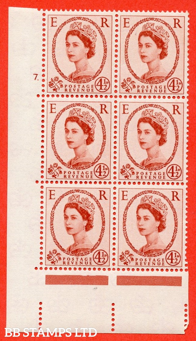 "SG. 577 S93. 4d½ chestnut  A superb UNMOUNTED MINT "" cylinder 7 dot "" control block of 6 with perf type A (E/I)."