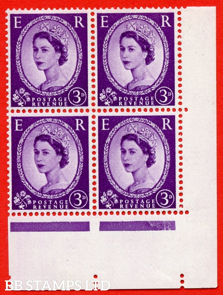 """SG. 575da. S70k. 3d Deep lilac. A superb MOUNTED MINT example. Right corner marginal postional Block of 4. From cylinder 41 no dot. Cream paper. With a phantom """"R""""  first retouch ERROR. R.20/12 variety."""