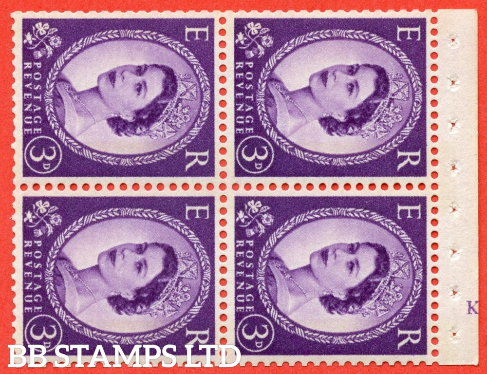 "SG. 615. SB102. 3d Deep Lilac. A fine UNMOUNTED MINT cylinder "" K19 no dot "" booklet pane of 4. Perf type (I) with GOOD PERFS. Smooth edge. White Paper."