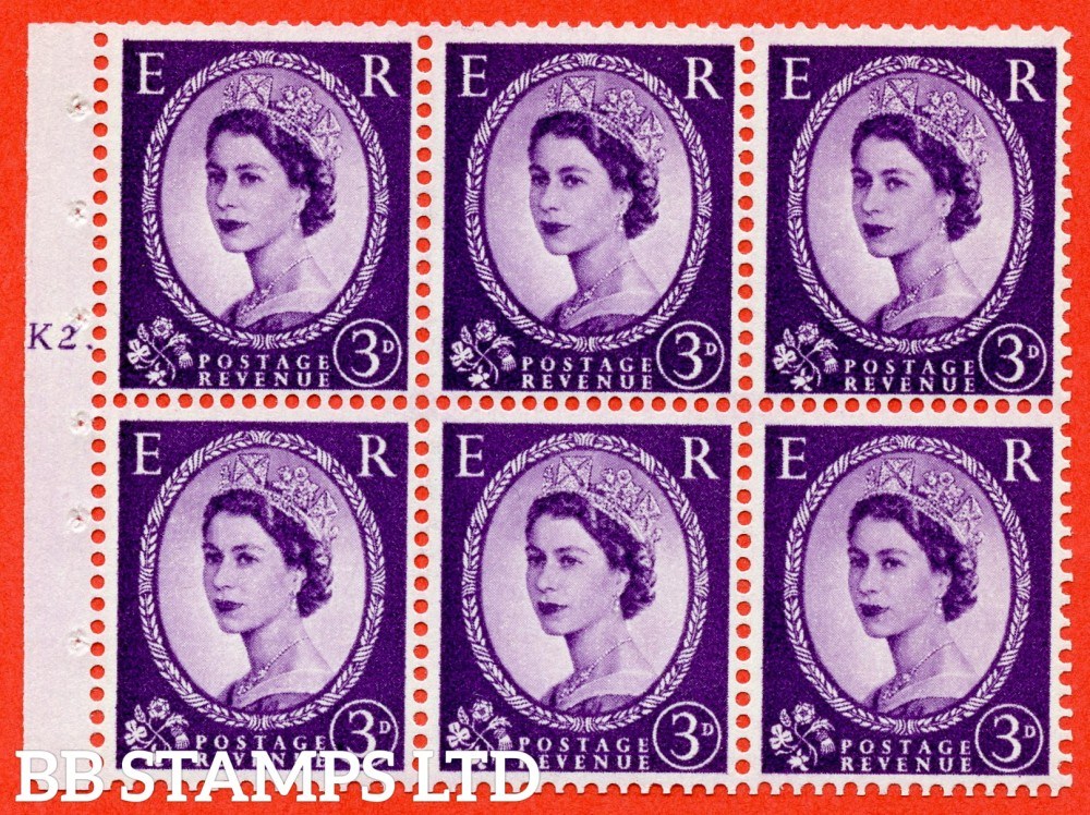 "SG. 545. SB90. 3d Deep Lilac. A superb UNMOUNTED MINT cylinder "" K2 T dot "" booklet pane of 6. Perf type (Ieb) with GOOD PERFS. Smooth edge"