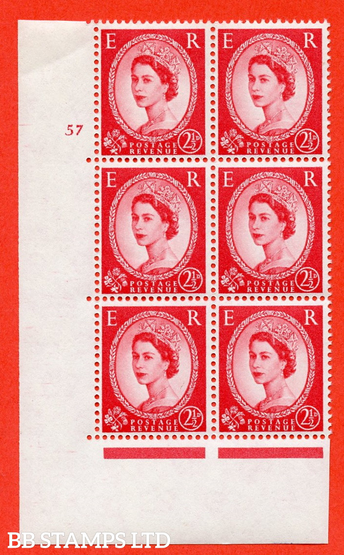 """SG. 574. S57. 2½d Carmine - red.Type II. A superb UNMOUNTED MINT """" cylinder 57 no dot """" control block of 6 with perf type A E/I. WHITE paper."""