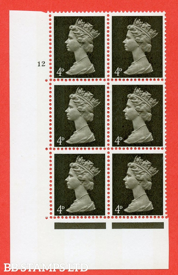 "SG. 731v. U12 . 4d deep olive brown  A superb UNMOUNTED MINT "" cylinder 12 no dot "" control block of 6 with perf type A E/I. PVA gum. Head A"