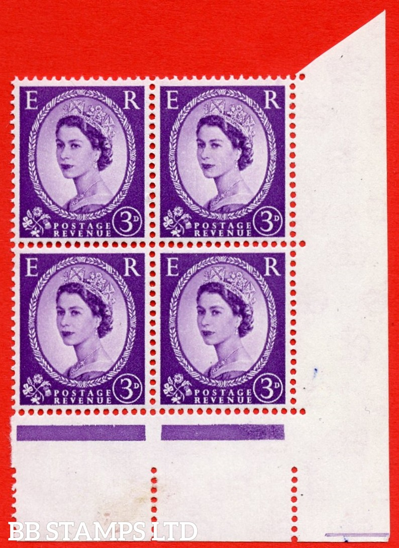 """SG. 575db. S70L. 3d Deep lilac. A superb MOUNTED MINT example. Right corner marginal postional block of 4. From cylinder 41 no dot. Cream paper. With a phantom """"R""""  second or third retouch ERROR. R.20/12 variety."""