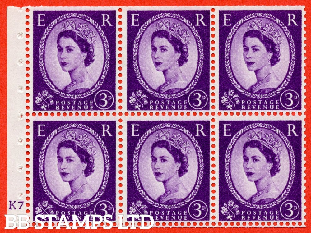"SG. 575. SB92. 3d Deep Lilac. A fine UNMOUNTED MINT cylinder "" K7 no dot "" booklet pane of 6. Perf type (I) with TRIMMED PERFS. Smooth edge. Cream paper."