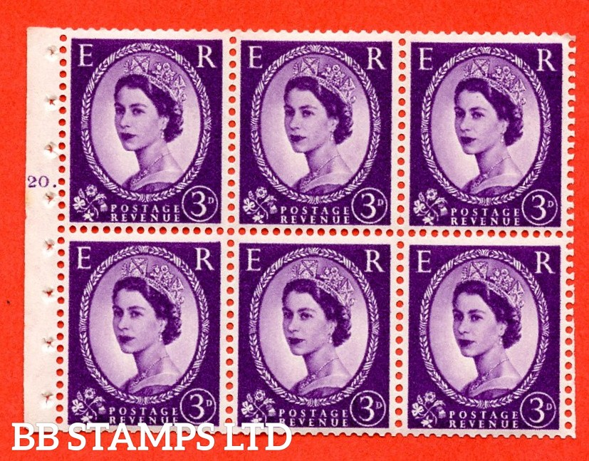"SG. 575. SB93. 3d Deep Lilac. A fine UNMOUNTD MINT cylinder "" K20 T dot "" booklet pane of 6. Perf type (Ieb) with GOOD PERFS. Smooth edge. White paper."
