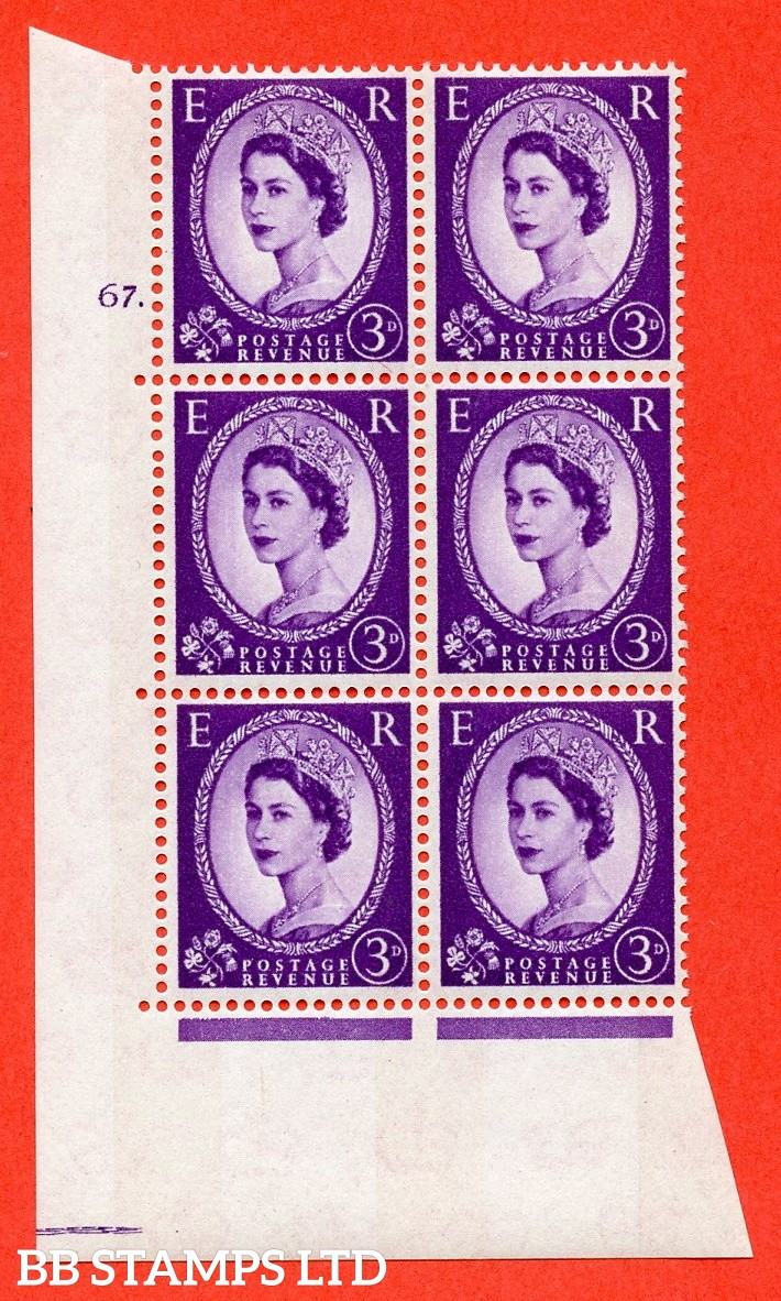 "SG.615. S76. 3d Deep Lilac. A fine mounted mint "" cylinder 67 dot "" control block of 6 with perf type A (E/I). Blue Phosphor White paper"