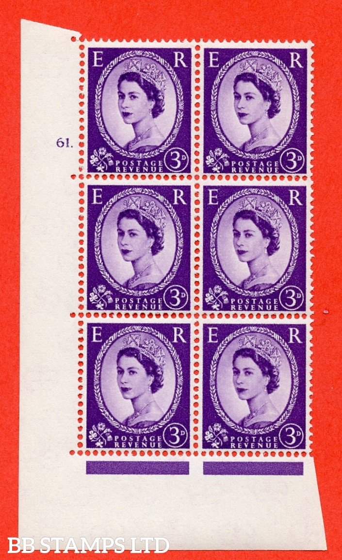 """SG. 575. S70. 3d Deep lilac.Type I. A superb UNMOUNTED MINT """" cylinder 61 dot """" control block of 6 with perf type A E/I. CREAM paper."""