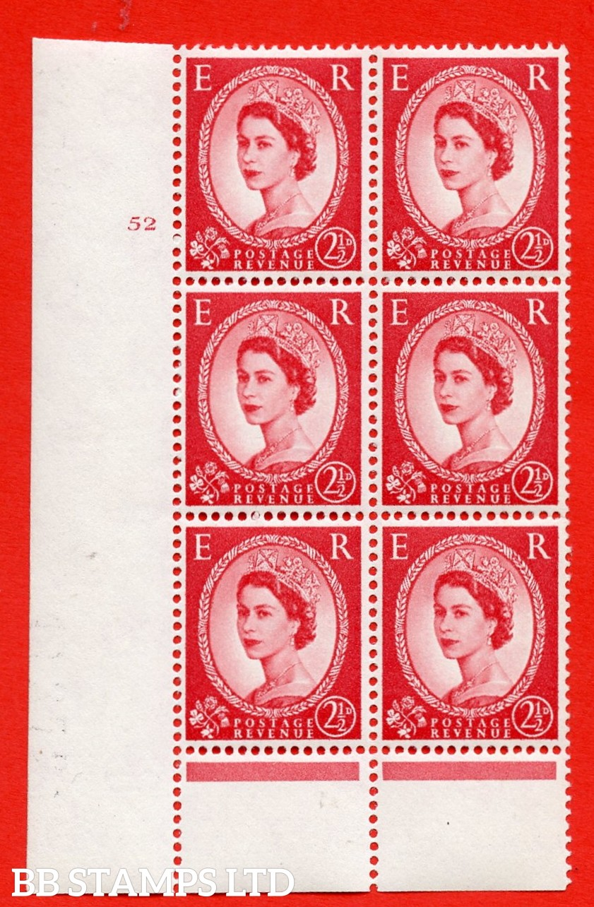 """SG. 574. S55. 2½d Carmine - red.Type II. A superb UNMOUNTED MINT """" cylinder 52 no dot """" control block of 6 with perf type A E/I. CREAM paper."""