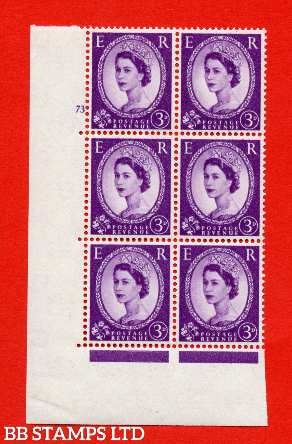 "SG. 575. S71. 3d Deep Lilac. A superb UNMOUNTED MINT "" cylinder 73 no dot "" control block of 6 with perf type A E/I. WHITE paper."